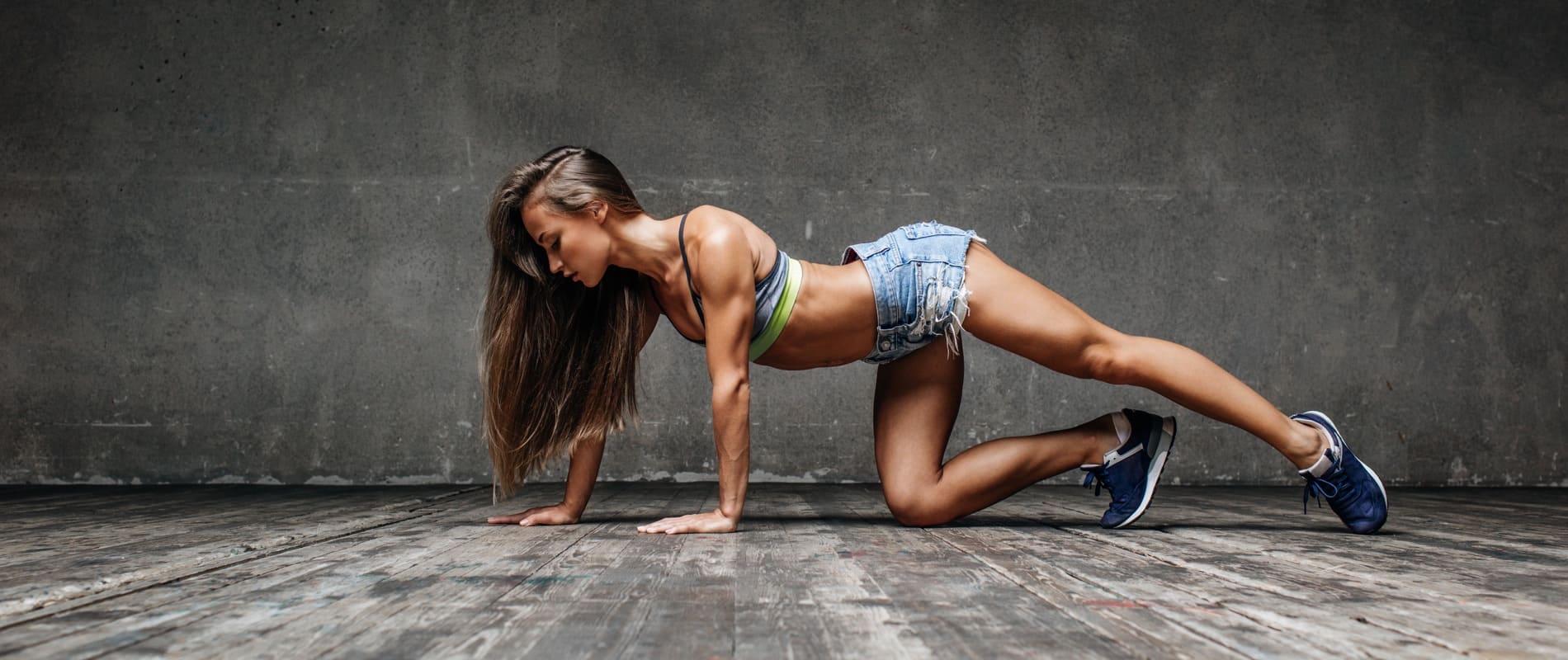 Фитнес классы
